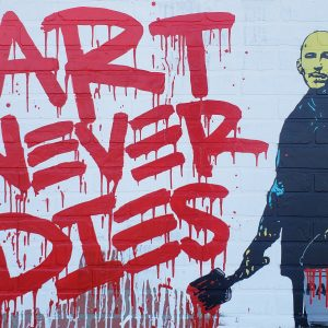 Art Never Dies - Chris Hobe