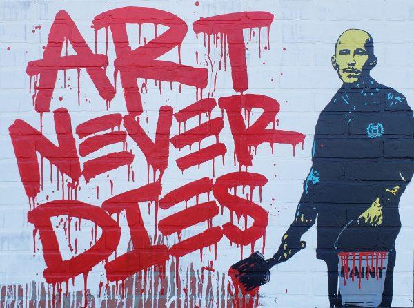 Art Never Dies - Chris Hobe